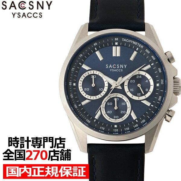 腕時計, メンズ腕時計 2549777OFFSACCSNY YSACCS SY15183-BL1 LB2021
