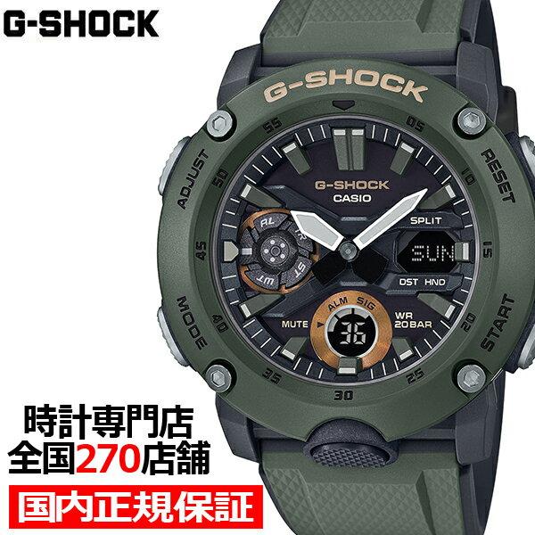 腕時計, メンズ腕時計 18381OFFG-SHOCK G GA-2000-3AJF