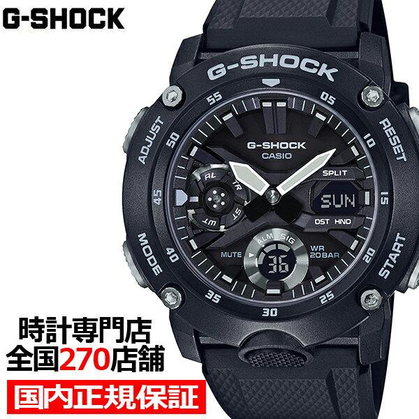 腕時計, メンズ腕時計 G-SHOCK G GA-2000S-1AJF