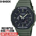【先着限定!最大1万円OFFクーポン】《2月14日発売》G-SHOCK ストリート ユーティリティカラー GA-2110SU-3AJF メンズ 腕時計 デジアナ ワサビ グリーン カーボン 国内正規品 カシオ