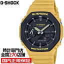 【先着限定!最大1万円OFFクーポン】《2月14日発売》G-SHOCK ストリート ユーティリティカラー GA-2110SU-9AJF メンズ 腕時計 デジアナ カラシ イエロー カーボン 国内正規品 カシオ