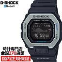 G-SHOCK ジーショック G-LIDE Gライド ブラック GBX-100-1JF メンズ 腕時計 デジタル タイドグラフ ムーンデータ 国内正規品 カシオ・・・
