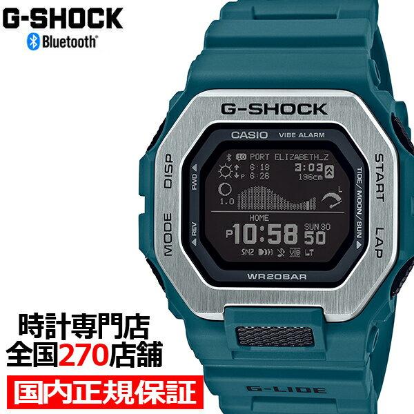 腕時計, メンズ腕時計 572000OFFG-SHOCK G-LIDE G GBX-100-2JF