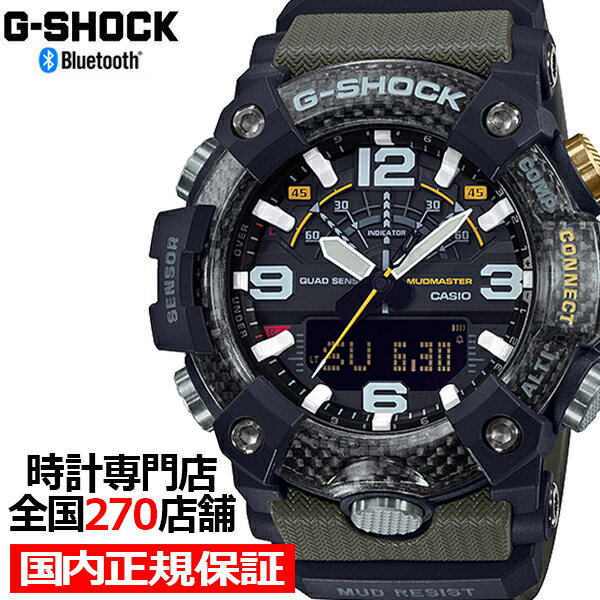 CASIO G-SHOCK mudmaster 612000OFFG-SHOCK GG-B100...