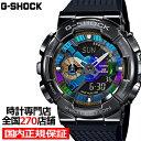 【18日はポイント最大39倍】《8月28日発売》G-SHOCK Gショック Metal Covered ブラック GM-110B-1AJF メンズ 腕時計 アナデジ メタルベゼル 国内正規品 カシオ