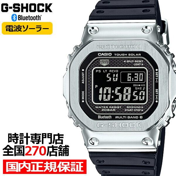 腕時計, メンズ腕時計 572000OFFG-SHOCK GMW-B5000-1JF B5000