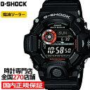 【今ならポイント最大36倍】 オリエント 腕時計 ORIENT ワールドステージコレクション スタンダード 自動巻き WV0531ER 時計