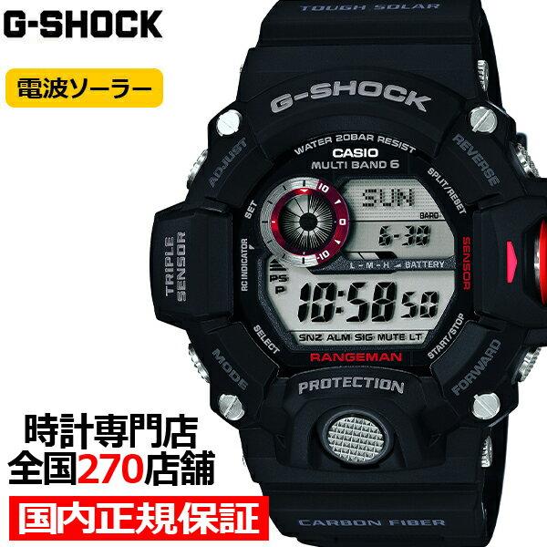 腕時計, メンズ腕時計 25471OFFG-SHOCK G GW-9400J-1JF Master of G