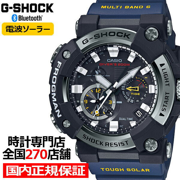 腕時計, メンズ腕時計 G-SHOCK G GWF-A1000-1A2JF Bluetooth MASTER OF G FROGMAN