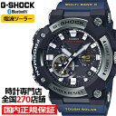 G-SHOCK Gショック フロッグマン GWF-A1000-1A2JF メンズ 腕時計 電波ソーラー アナログ ブルー カーボンコアガード Bluetooth MASTER OF G FROGMAN