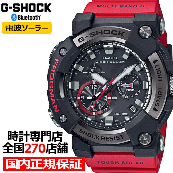 腕時計, メンズ腕時計 G-SHOCK G GWF-A1000-1A4JF Bluetooth MASTER OF G FROGMAN