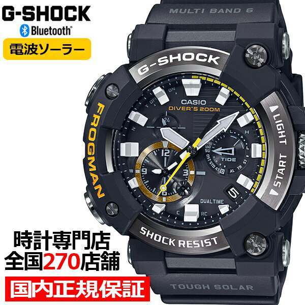 腕時計, メンズ腕時計 G-SHOCK G GWF-A1000-1AJF Bluetooth MASTER OF G FROGMAN