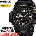 【30日はポイント最大37倍】G-SHOCK Gショック マッドマスター GWG-1000-1AJF カシオ メンズ 腕時計 電波ソーラー アナデジ ブラック 国内正規品 カシオ Master of G・・・