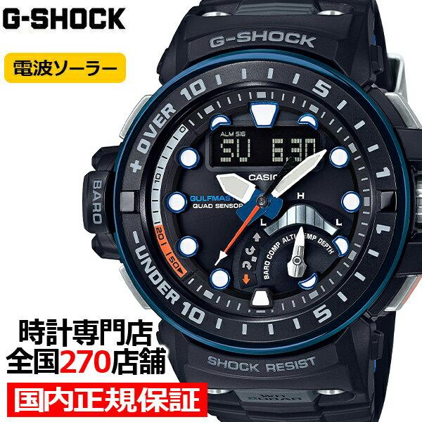 腕時計, メンズ腕時計 562000OFFG-SHOCK G GWN-Q1000A-1AJF Master of G