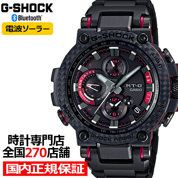腕時計, メンズ腕時計 3OFF47G-SHOCK MTG-B1000XBD-1AJF MTG bluetooth