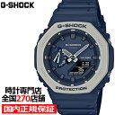 G-SHOCK Gショック ソーラー電波 腕時計 メンズ CASIO カシオ フロッグマン GWF-D1000B-1JF 130,0 Gショック G-ショック FROGMAN SSS gキャン