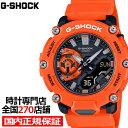 【ポイント最大56倍&最大2000円OFFクーポン】《7月16日発売》G-SHOCK Gショック GA-2200シリーズ GA-2200M-4AJF メンズ 腕時計 電池式 アナデジ 樹脂バンド オレンジ 国内正規品 カシオ・・・