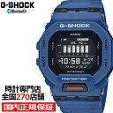 【ポイント最大56倍&最大2000円OFFクーポン】《7月16日発売》G-SHOCK Gショック G-SQUAD ジースクワッド GBD-200シリーズ GBD-200-2JF メンズ 腕時計 電池式 Bluetooth デジタル 樹脂バンド ブルー 反転液晶 国内正規品 カシオ・・・