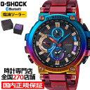 ティソ Tissot 腕時計 メンズ 時計 Tissot T-Classic PR 100 Black Dial Men's watch #T049.410.11.053.01
