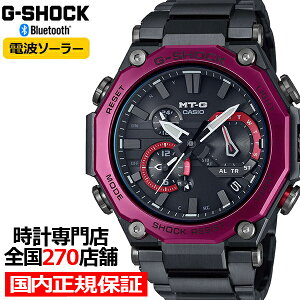G-SHOCKGショックMT-GデュアルコアガードMTG-B2000BD-1A4JFメンズ腕時計電波ソーラーアナログBluetoothボルドー国内正規品カシオ