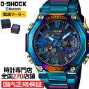 《5月21日発売/予約》G-SHOCK Gショック MT-G ブルーフェニックス 鳳凰 MTG-B2000PH-2AJR メンズ 腕時計 電波ソーラー Bluetooth アナログ レインボー 国内正規品 カシオ・・・