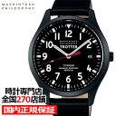 マッキントッシュ フィロソフィー トロッター メンズ 腕時計 クオーツ 革ベルト ブラック チタン 防水 FCZK985
