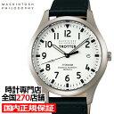 マッキントッシュ フィロソフィー トロッター メンズ 腕時計 クオーツ 革ベルト ホワイト チタン 防水 FCZK987