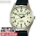 マッキントッシュ フィロソフィー トロッター メンズ 腕時計 クオーツ 革ベルト ホワイト チタン 防水 FCZK988