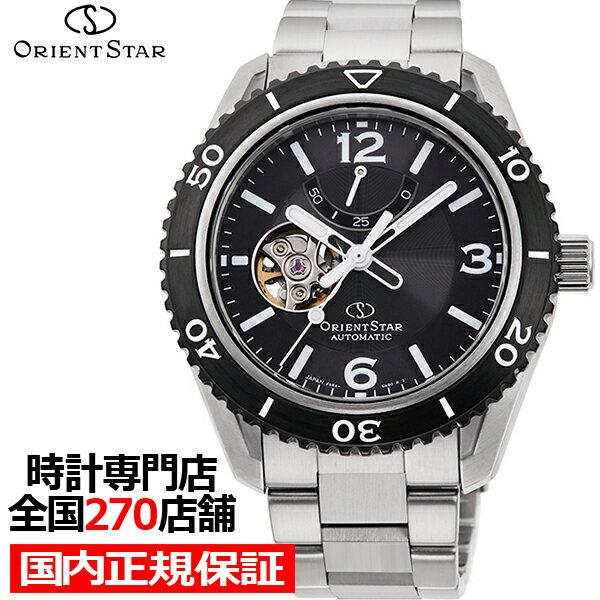 腕時計, メンズ腕時計  RK-AT0101B 20