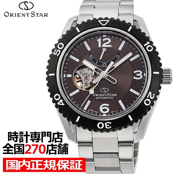 腕時計, メンズ腕時計 2549777OFF RK-AT0102Y 20