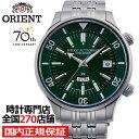 オリエント キングダイバー 70周年限定モデル RN-AA0D03E メンズ 腕時計 機械式 メタル ...