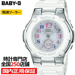BABY-GTripperBGA-1100GR-7BJF電波ソーラーベビージートリッパー腕時計レディースデジアナアナデジソーラー電波CASIOカシオベイビーG10気圧防水耐衝撃入学入社就職祝い新生活
