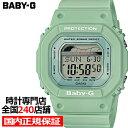 【ポイント最大36.5倍&最大5000円OFFクーポン】BABY-G ベビーG G-LIDE Gライド BLX-560-3JF レディース 腕時計 デジタル タイドグラフ グリーン 国内正規品 カシオ・・・