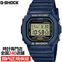 【ポイント最大56.5倍&最大2000円OFFクーポン】《10月22日発売/予約》G-SHOCK Gショック 初期カラーモデル リバイバル DW-5600RB-2JF メンズ 腕時計 電池式 デジタル スクエア ブルー 国内正規品 カシオ・・・