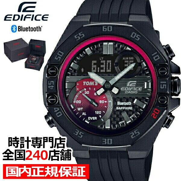 腕時計, メンズ腕時計 58.52000OFF TOMS ECB-10TMS-1AJR Bluetooth