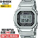 【再入荷】G-SHOCK GMW-B5000D-1JF フルメタル シルバー メンズ 腕時計 耐衝撃構造 タフソーラー 電波 デジタル メタルケース 20気圧防水 Bluetooth スマホリンク CASIO カシオ GMW-B5000 かっこいい 品薄