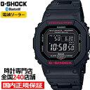 【ポイント最大59.5倍&最大2000円OFFクーポン】G-SHOCK ジーショック GW-B5600HR-1JF カシオ メンズ 腕時計 電波ソーラー デジタル ブラック スピード スクエア 反転液晶 国内正規品・・・