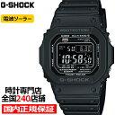 【ポイント最大56.5倍&最大2000円OFFクーポン】G-SHOCK Gショック 5600シリーズ GW-M5610U-1BJF メンズ 腕時計 電波ソーラー デジタル 樹脂バンド ブラック 反転液晶 国内正規品 カシオ・・・