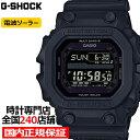 【ポイント最大56.5倍&最大2000円OFFクーポン】G-SHOCK ジーショック GX Series ジーエックスシリーズ GXW-56BB-1JF メンズ 腕時計 電波ソーラー デジタル ブラック 反転液晶 国内正規品・・・