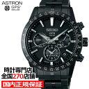 セイコー アストロン 5Xシリーズ SBXC037 メンズ ...