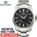 グランドセイコー スプリングドライブ 9R メンズ 腕時計 ...