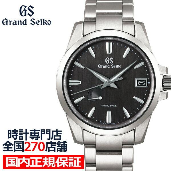 最大35.5倍&最大5000円OFFクーポン グランドセイコースプリングドライブ9Rメンズ腕時計SBGA281チタンダークグレ