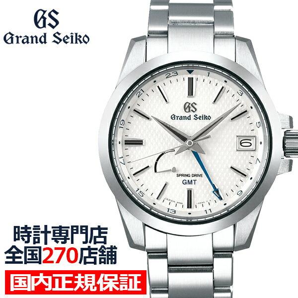 最大35.5倍&最大5000円OFFクーポン グランドセイコースプリングドライブ9RGMTメンズ腕時計SBGE209メタルベル