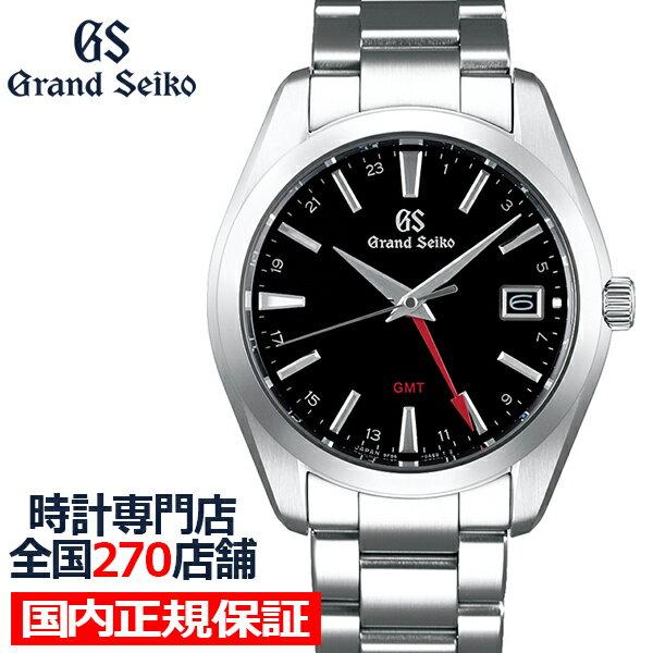 最大35.5倍&最大5000円OFFクーポン グランドセイコー9FクオーツGMTメンズ腕時計SBGN013ブラックメタルベルト
