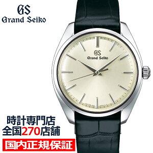 グランドセイコー クオーツ 9F メンズ 腕時計 SBGX331 革ベルト クロコダイル ペアモデル