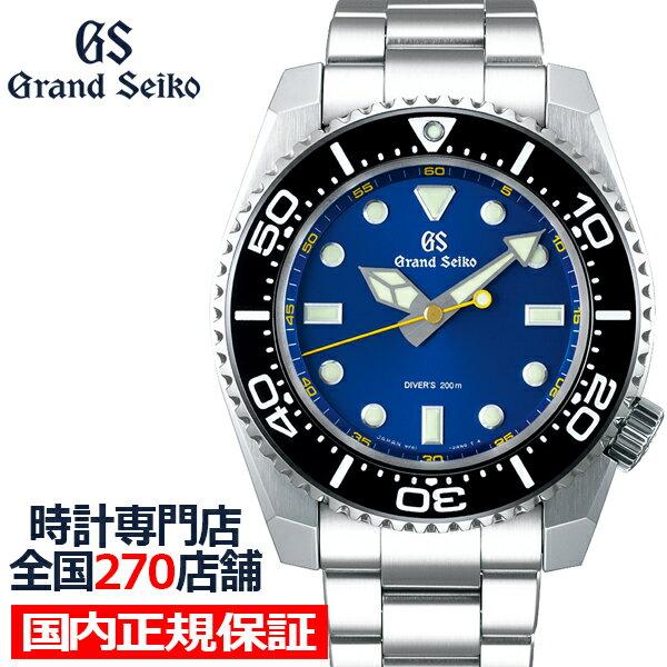 腕時計, メンズ腕時計 420562000OFF 9F SBGX337 200m