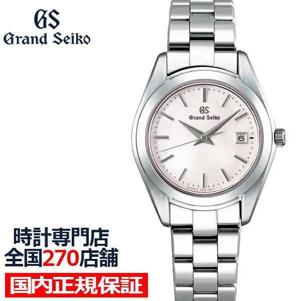 最大56.5倍&最大2000円OFFクーポン グランドセイコークオーツレディース腕時計STGF267白蝶貝メタルベルト