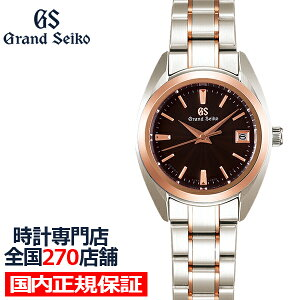 Grand Seiko Quartz Ladies Watch STGF312 Bright Titanium Black 18K Pink Gold Metal Belt Lightweight
