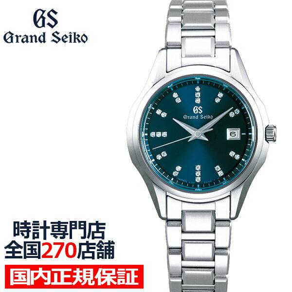 最大35.5倍&最大5000円OFFクーポン グランドセイコークオーツレディース腕時計STGF325メタルベルトネイビーダイヤ