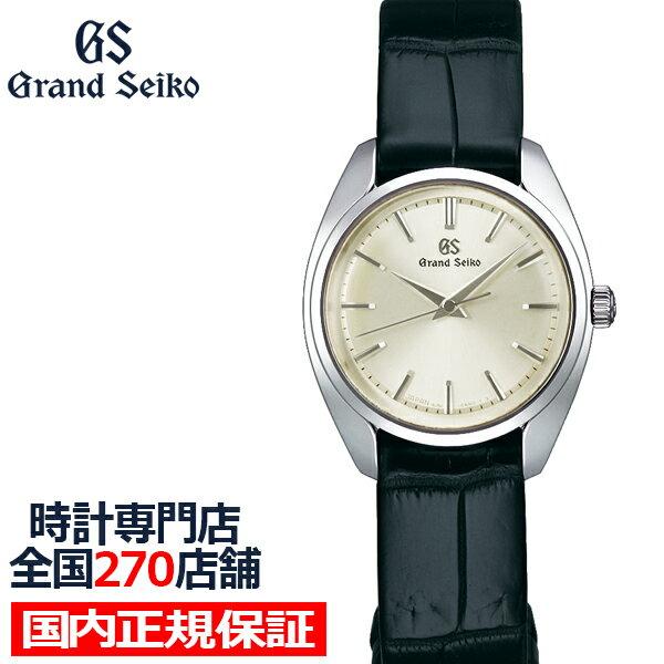 最大56.5倍&最大2000円OFFクーポン グランドセイコークオーツレディース腕時計STGF337革ベルトクロコダイルペアモ